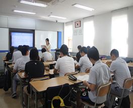 방과후학교수업