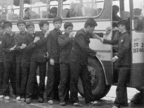 1981 수학여행 버스