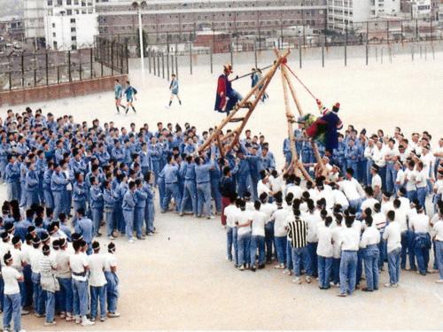1990 체육대회 고싸움