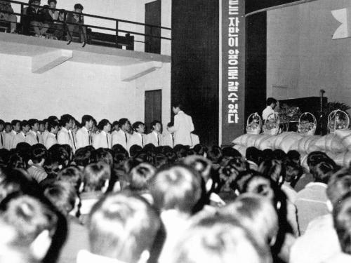 1983 합창단