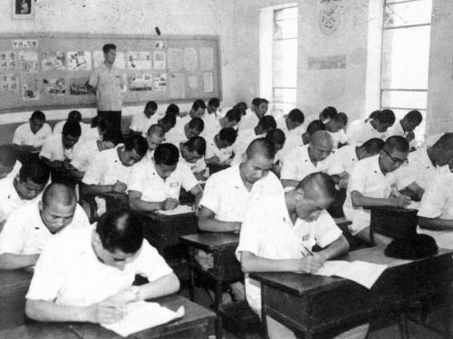 1964 수업