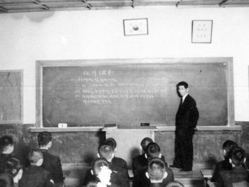 1959 공민시간