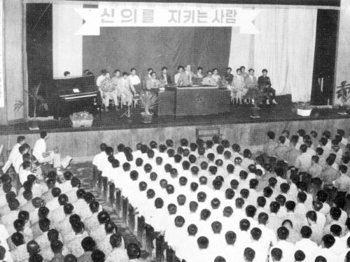 1973 김예환 이사장님 특강