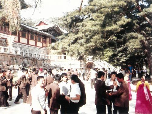 1990 수학여행