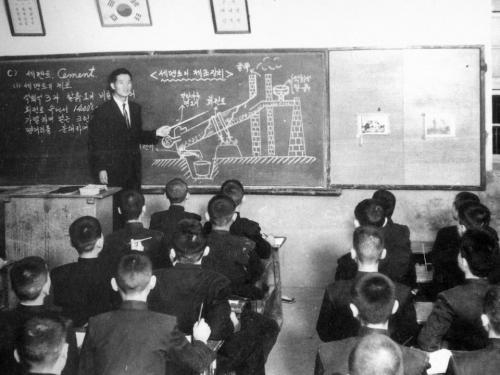 1959 과학시간