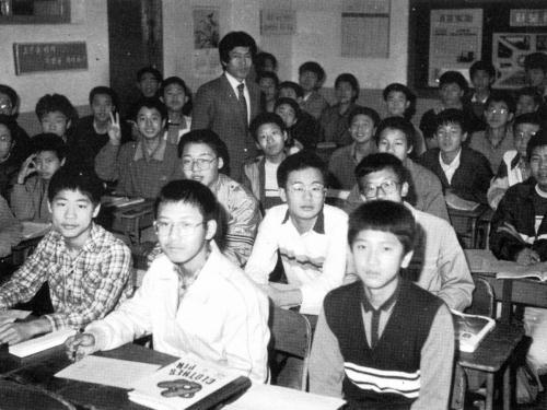 1985 중학교 수업