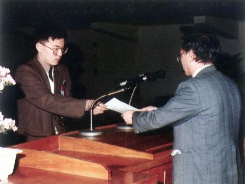 1990 학생회장 임명
