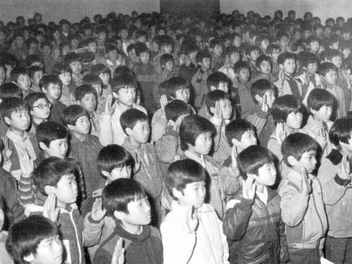 1985 중학교 입학선서