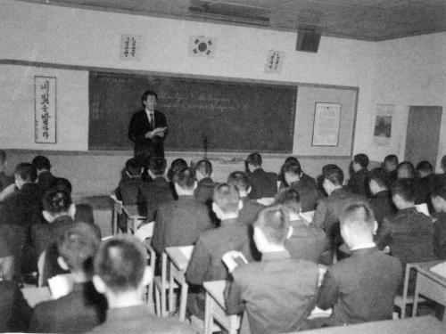 1973 영어 수업