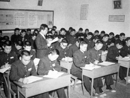 1973 사회 수업