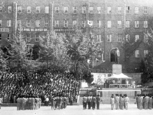 1985 중학교 체육대회