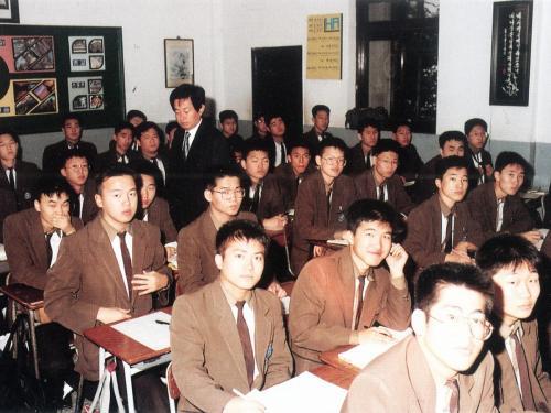 1993 수업