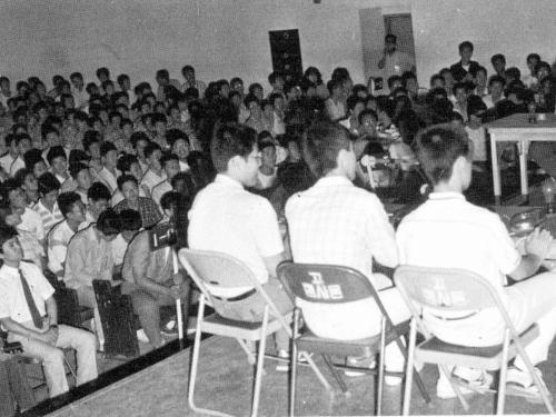 1987 성경퀴즈대회