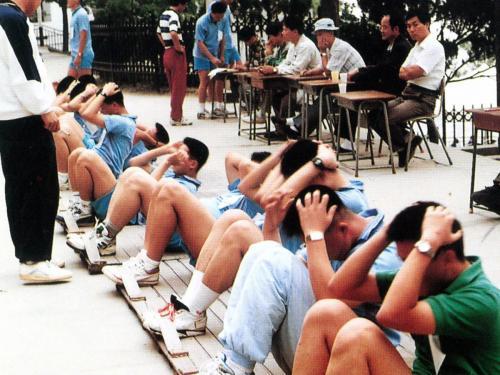 1993 대입 체력검사