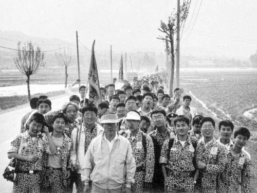 1987 등행훈련
