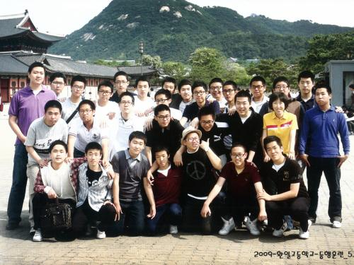 2008 등행훈련