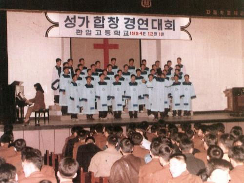 1994 성가경연대회