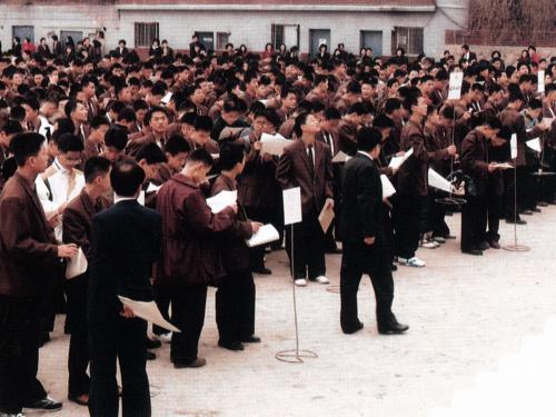 1994 신입생 소집