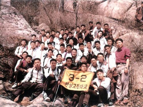 1996 등행훈련