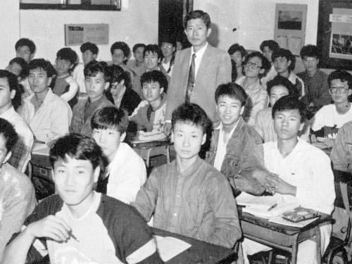 1989 수업